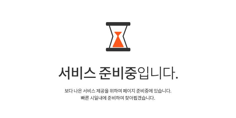 홍성 쌍용더플래티넘2.png